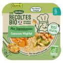 Les Récoltes Bio - Petit plat Bio - Coucous Végétal - 250g